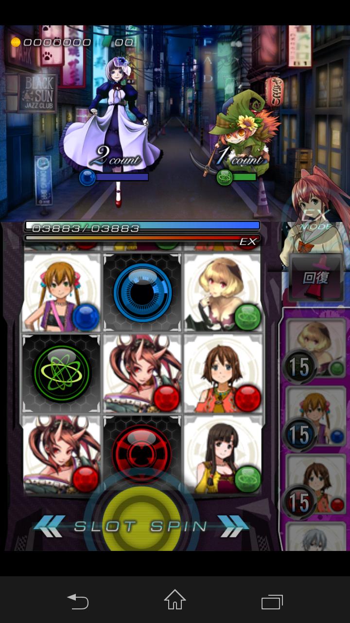 神狩デモンズトリガー androidアプリスクリーンショット1