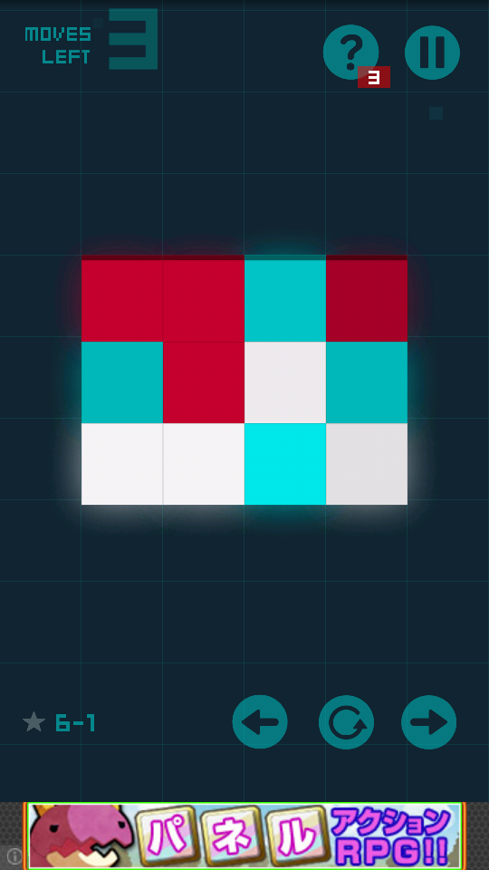 androidアプリ ブロック×ブロック×ブロック攻略スクリーンショット5