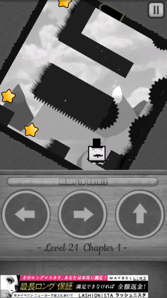 チャーリー・ホップ androidアプリスクリーンショット1