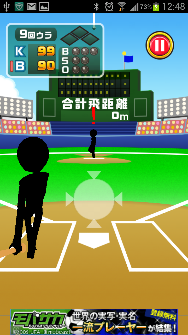 逆境ホームラン!<9回ウラ2死満塁シリーズ> androidアプリスクリーンショット1