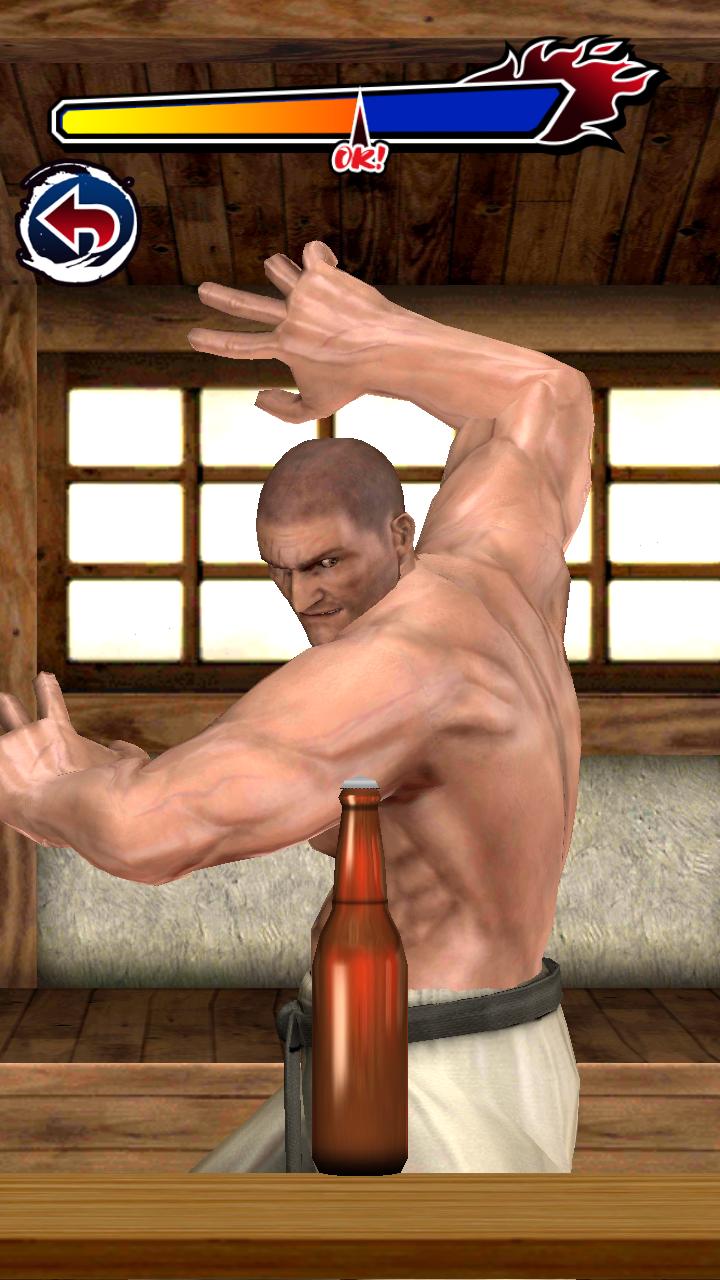 ビール瓶斬りアルティメイタム androidアプリスクリーンショット1