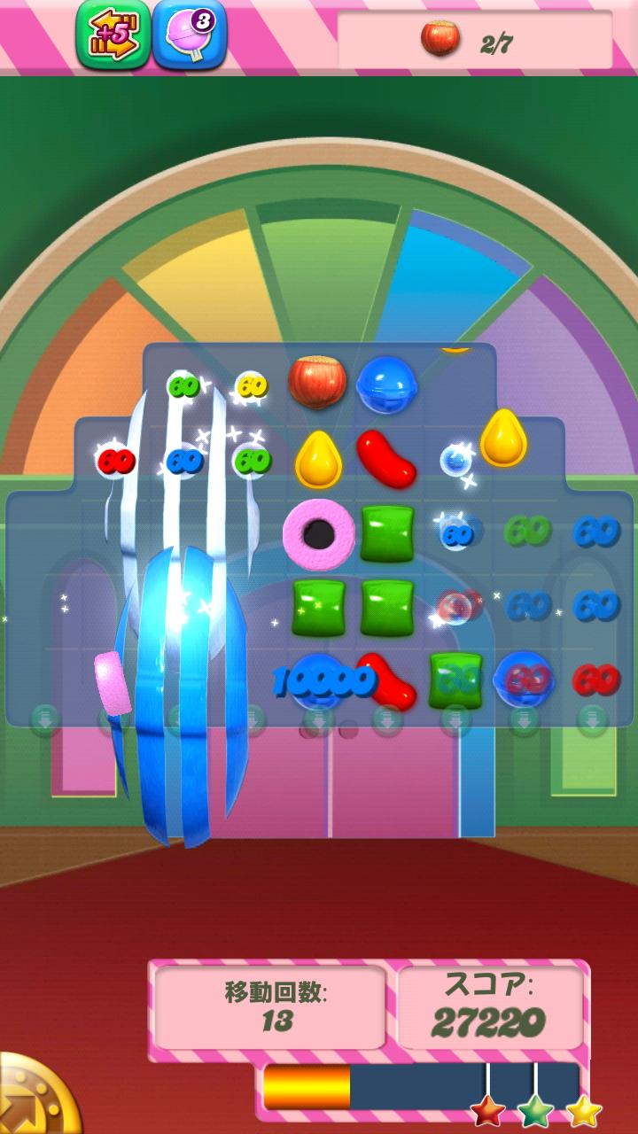 androidアプリ キャンディークラッシュ攻略スクリーンショット3