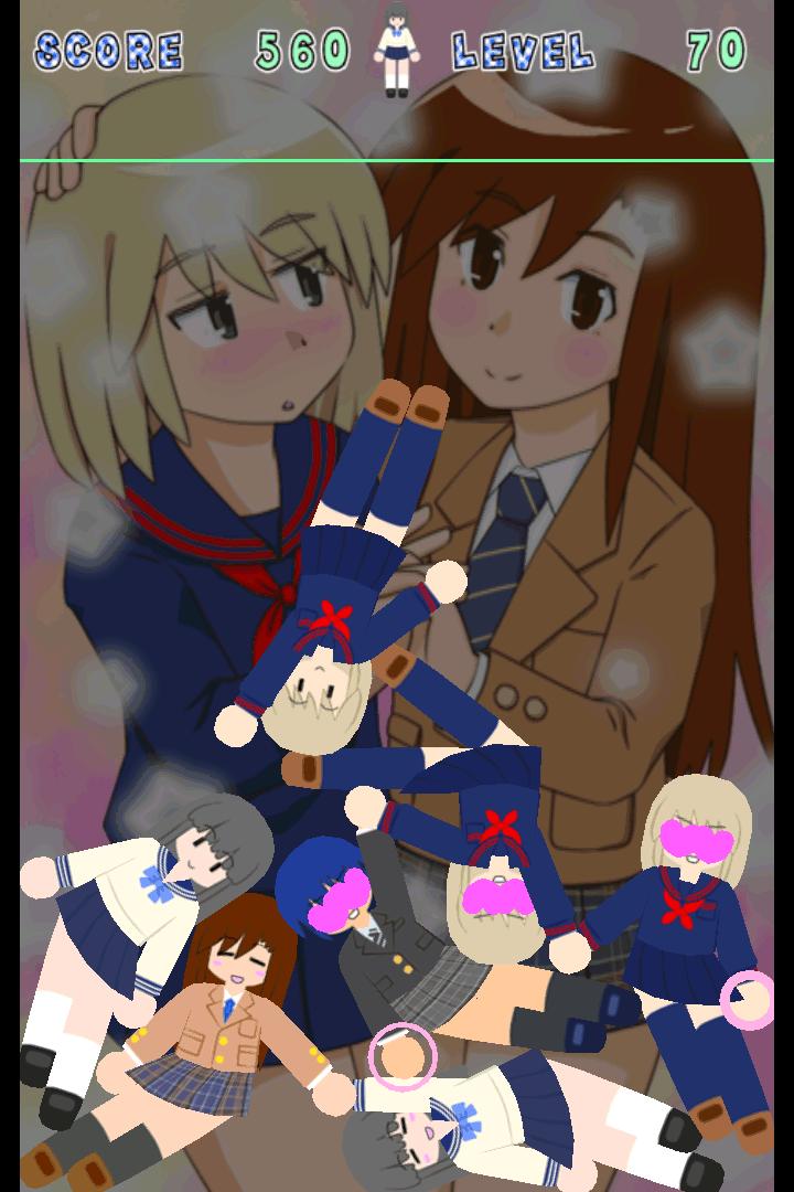 キマシぱ! androidアプリスクリーンショット1