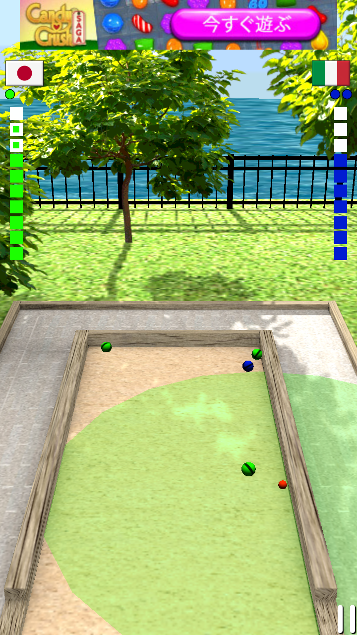 Bocce 3D androidアプリスクリーンショット1