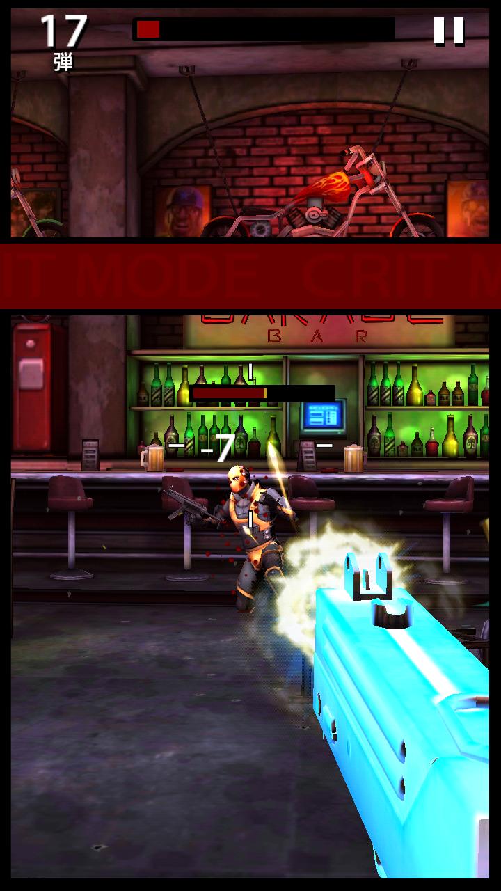 トンズ・オブ・ガンズ androidアプリスクリーンショット1