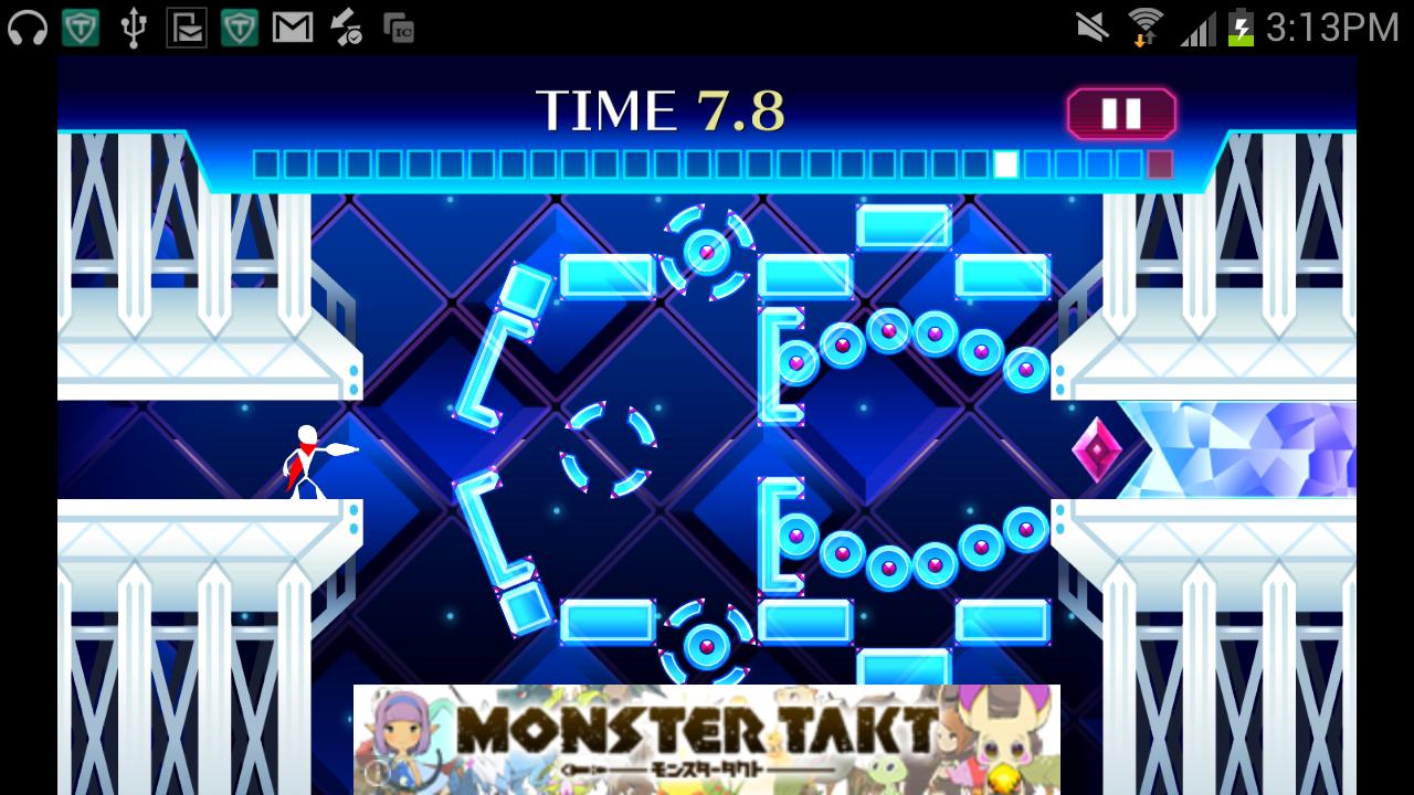 一瞬のスキマ!2 androidアプリスクリーンショット1