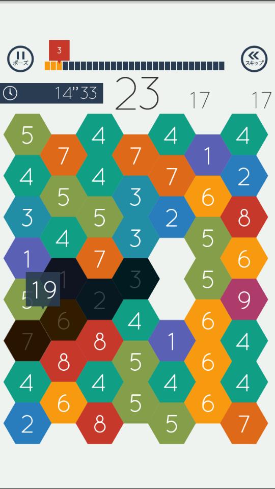 androidアプリ あそんでまなべる たし算パズル攻略スクリーンショット3