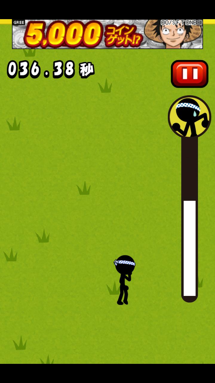 乳牛祭り androidアプリスクリーンショット1