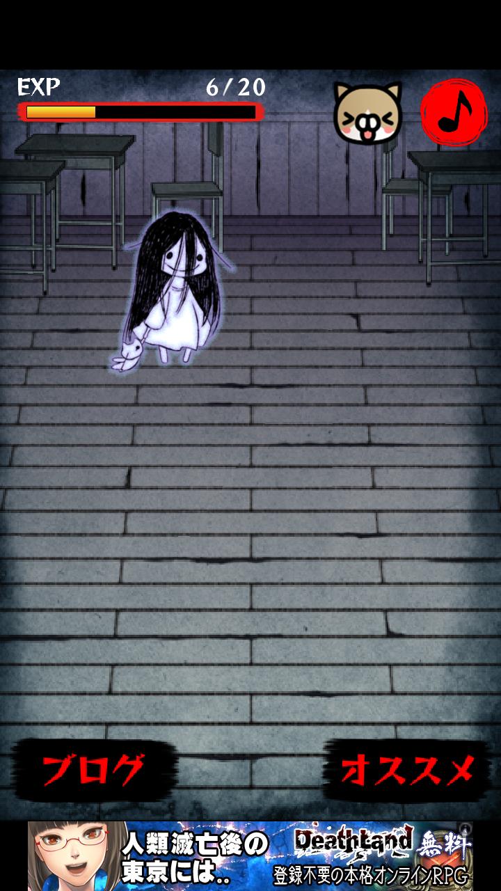 霊の様子がオカシイ androidアプリスクリーンショット1