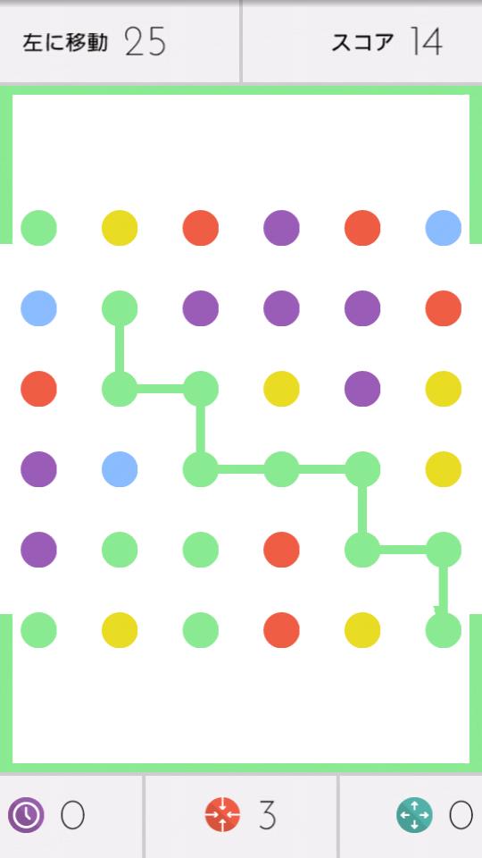 Dots:繋ぐを追求するゲーム androidアプリスクリーンショット1