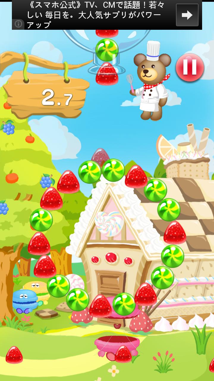 クマのスイーツパズル! androidアプリスクリーンショット1