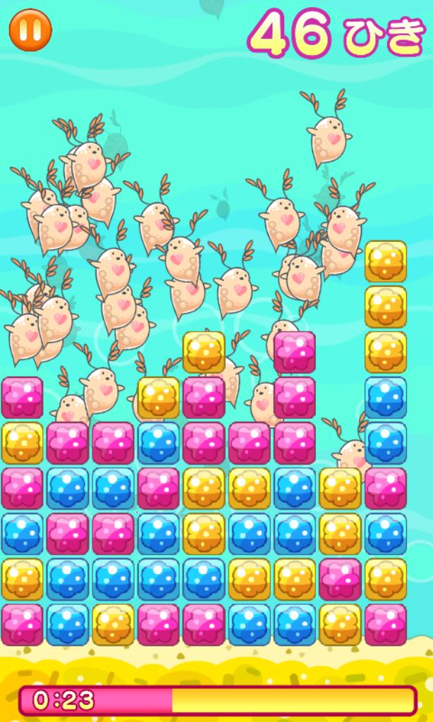 みじんこパズル~簡単かわいいパズルゲーム~ androidアプリスクリーンショット1