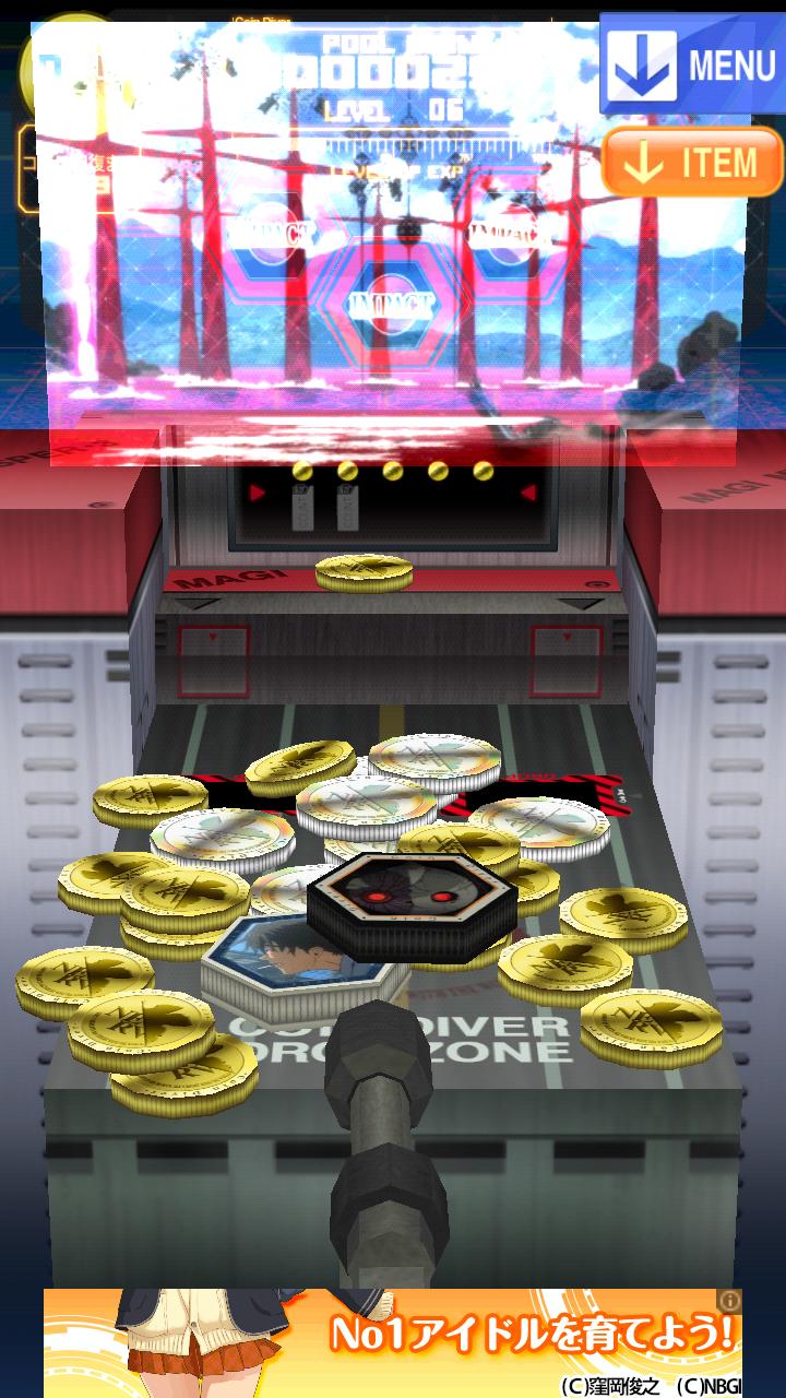 コインダイバー:エヴァアーケードシリーズ〜コイン落とし〜 androidアプリスクリーンショット1