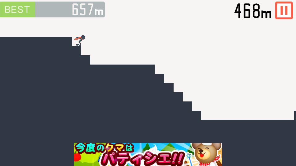 階段オーリヤー androidアプリスクリーンショット1