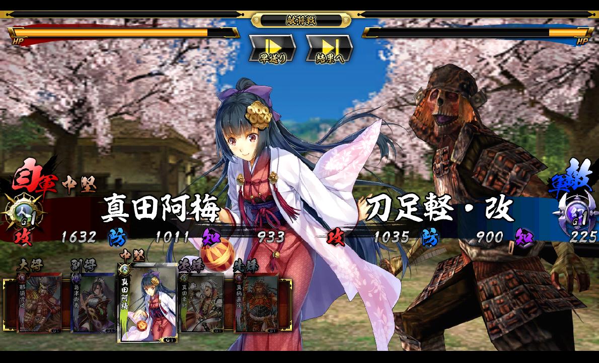 鬼武者Soul androidアプリスクリーンショット1