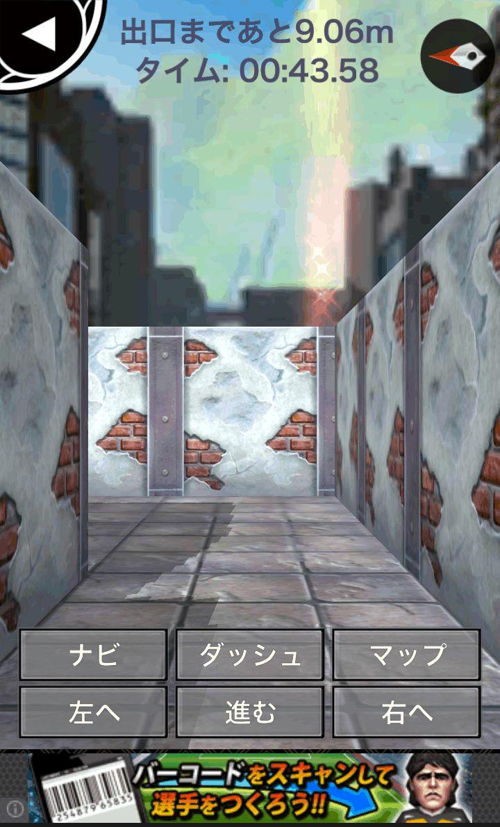 脱出ゲーム 迷路in3D androidアプリスクリーンショット1