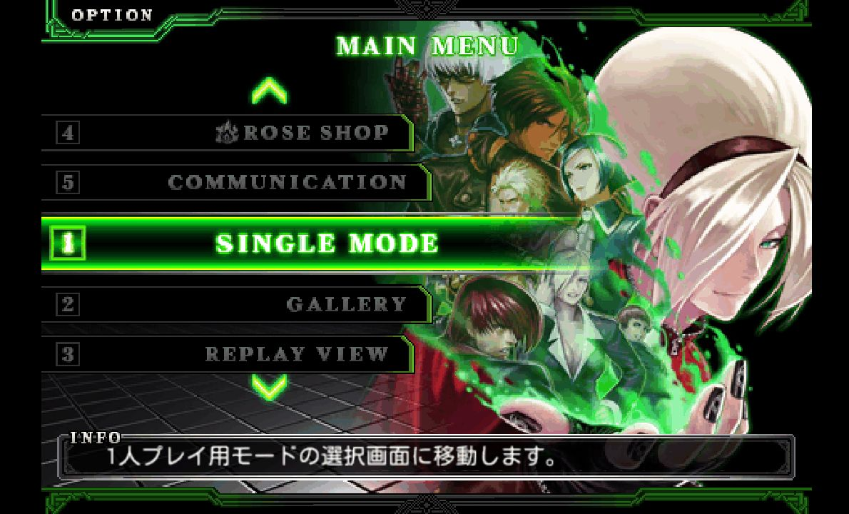 androidアプリ THE KING OF FIGHTERS-A 2012攻略スクリーンショット1