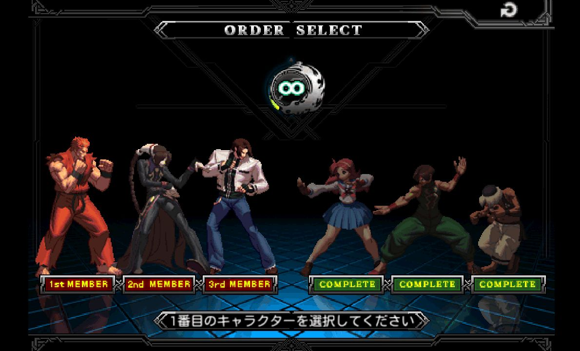 androidアプリ THE KING OF FIGHTERS-A 2012攻略スクリーンショット2