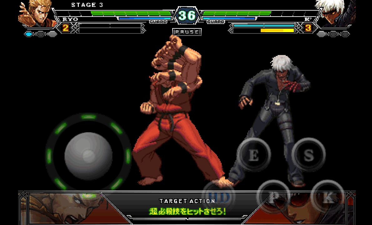 androidアプリ THE KING OF FIGHTERS-A 2012攻略スクリーンショット4
