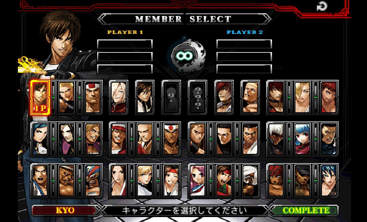 THE KING OF FIGHTERS-A 2012 androidアプリスクリーンショット2