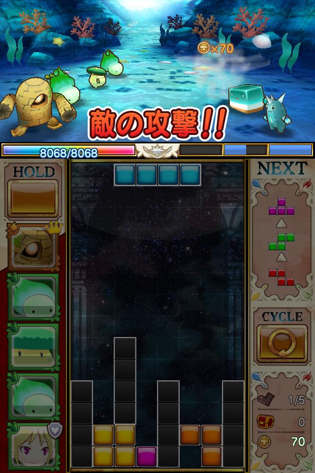 テトリス®モンスター androidアプリスクリーンショット1