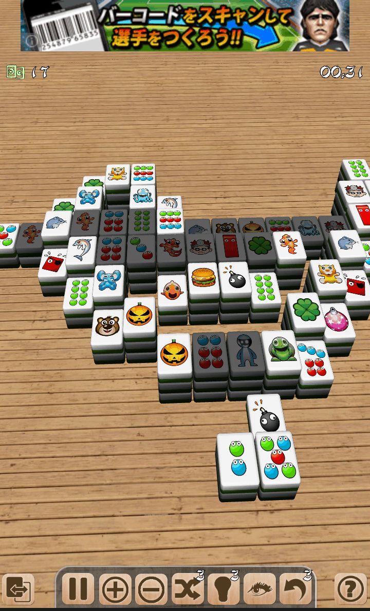 麻雀 2 androidアプリスクリーンショット1