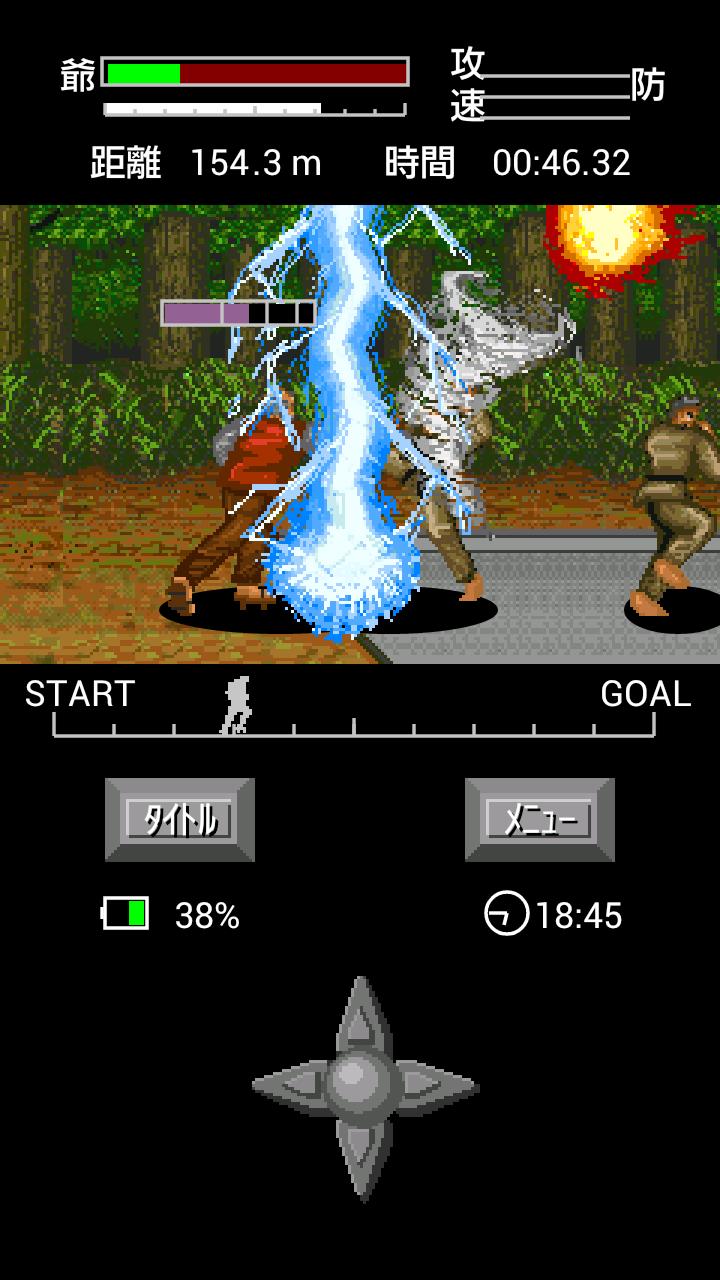 武闘老人3 androidアプリスクリーンショット1