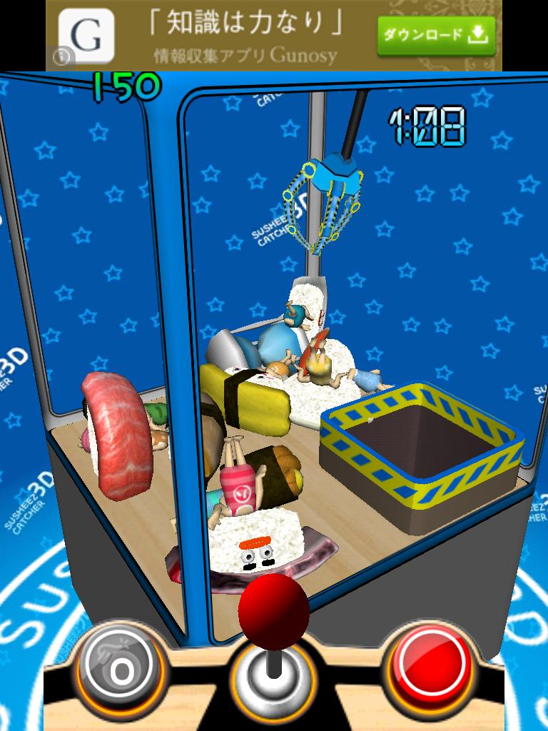 スーシーズ Catcher 3D - 寿司 UFO androidアプリスクリーンショット1