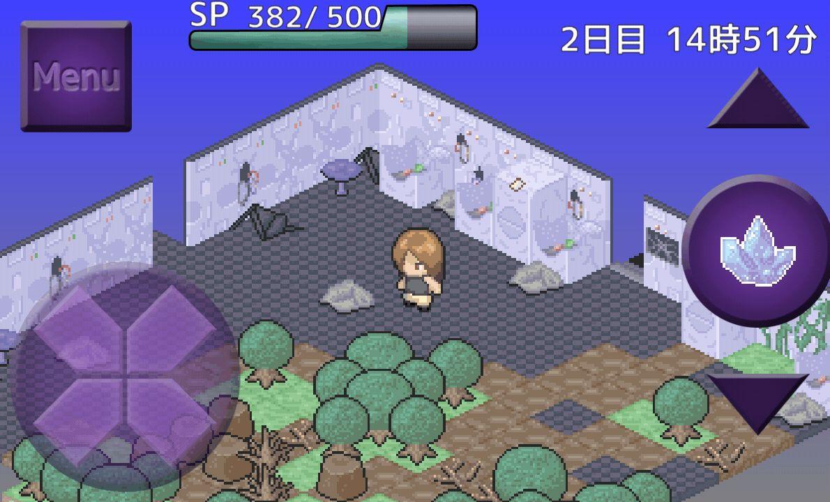ワンデリア ~廃都からの脱出~ androidアプリスクリーンショット1
