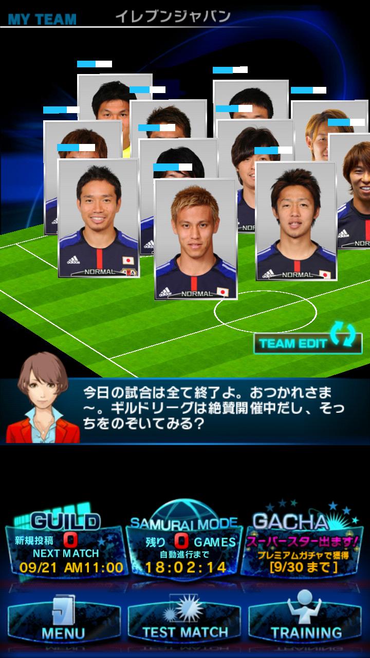 サッカー日本代表イレブンヒーローズ androidアプリスクリーンショット1