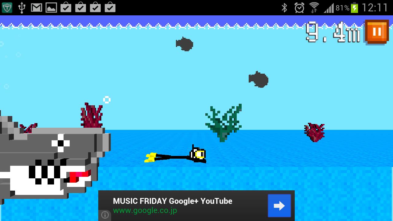 サメから逃げろ! androidアプリスクリーンショット1