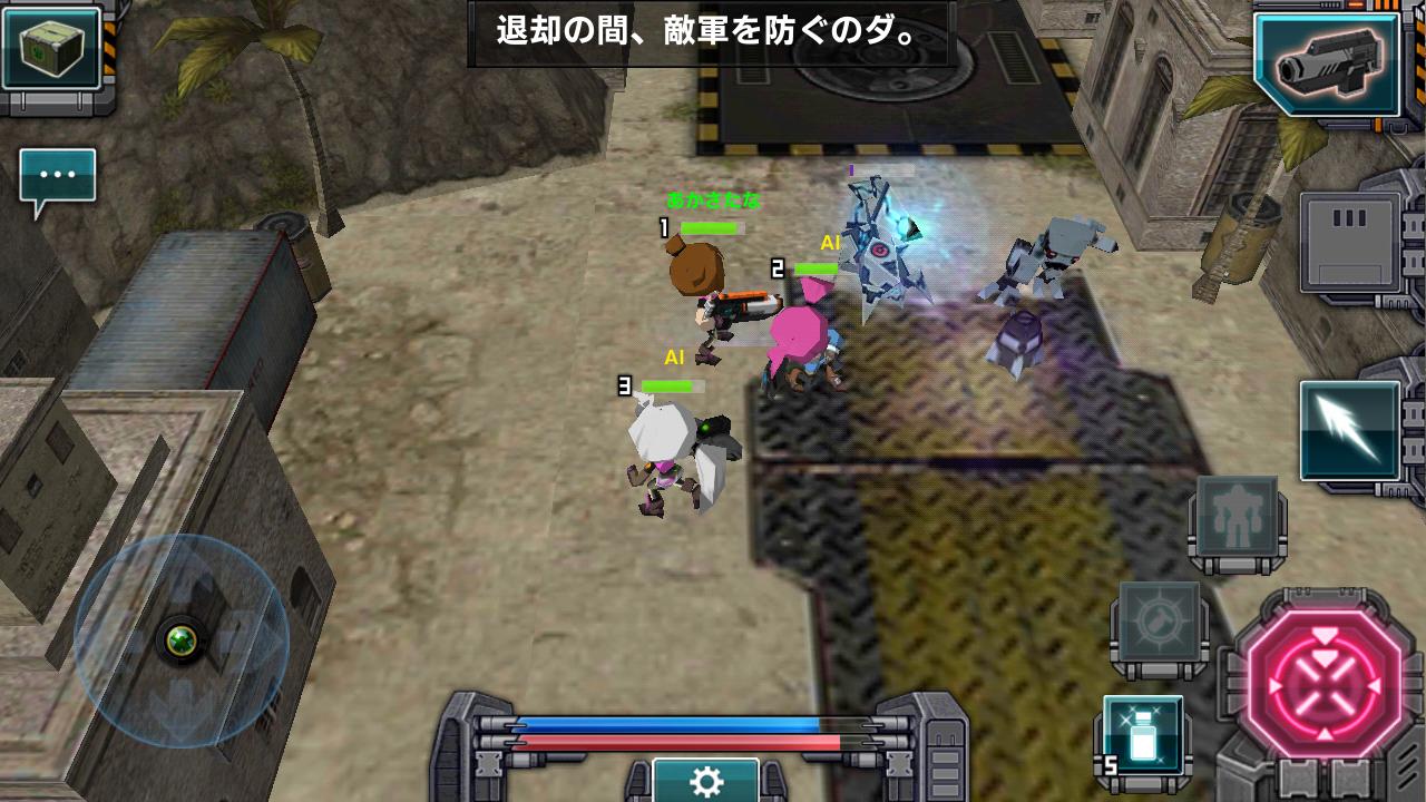 反撃のメタルブレイカー androidアプリスクリーンショット1