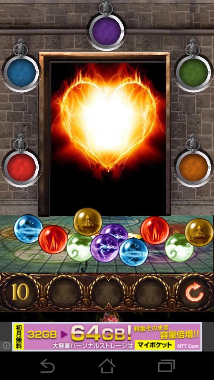 100エスケープ地獄 androidアプリスクリーンショット1