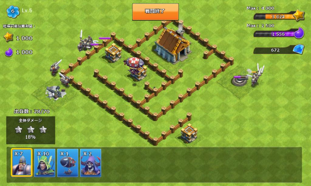 激突!クランウォーズ -Clash! Clan Wars- androidアプリスクリーンショット1