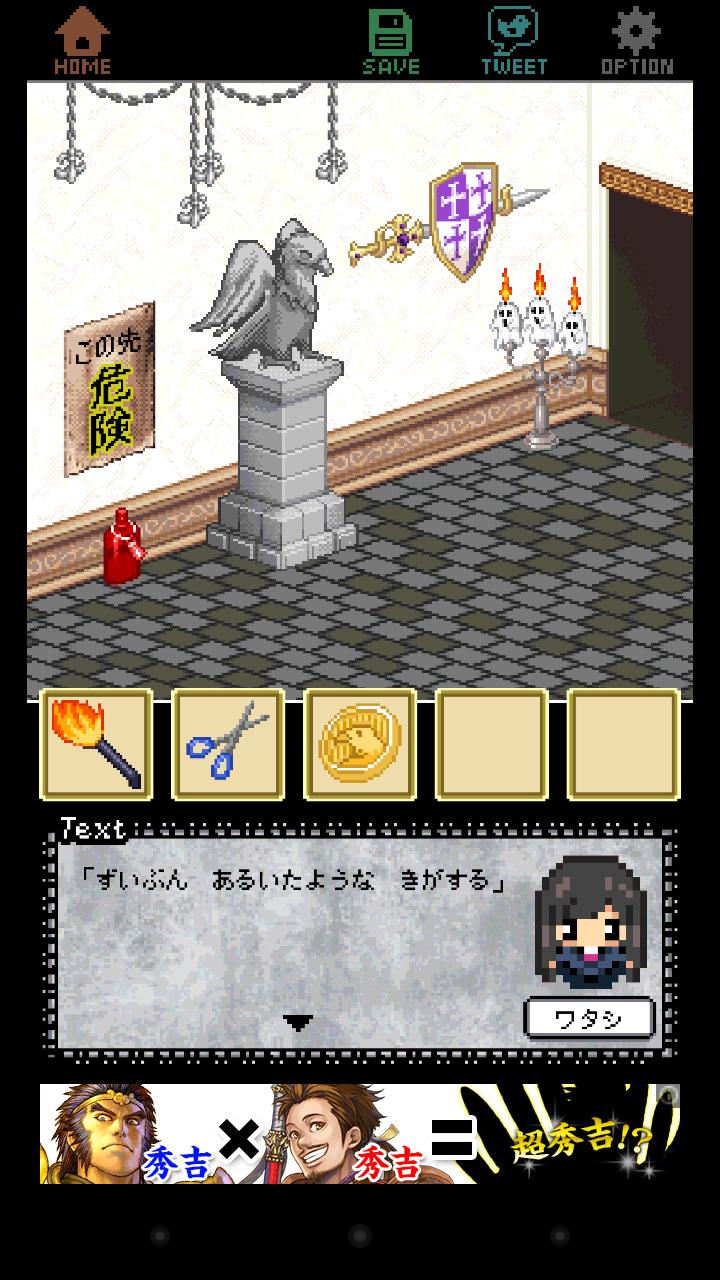 ラピスと魔法のメロディ androidアプリスクリーンショット1