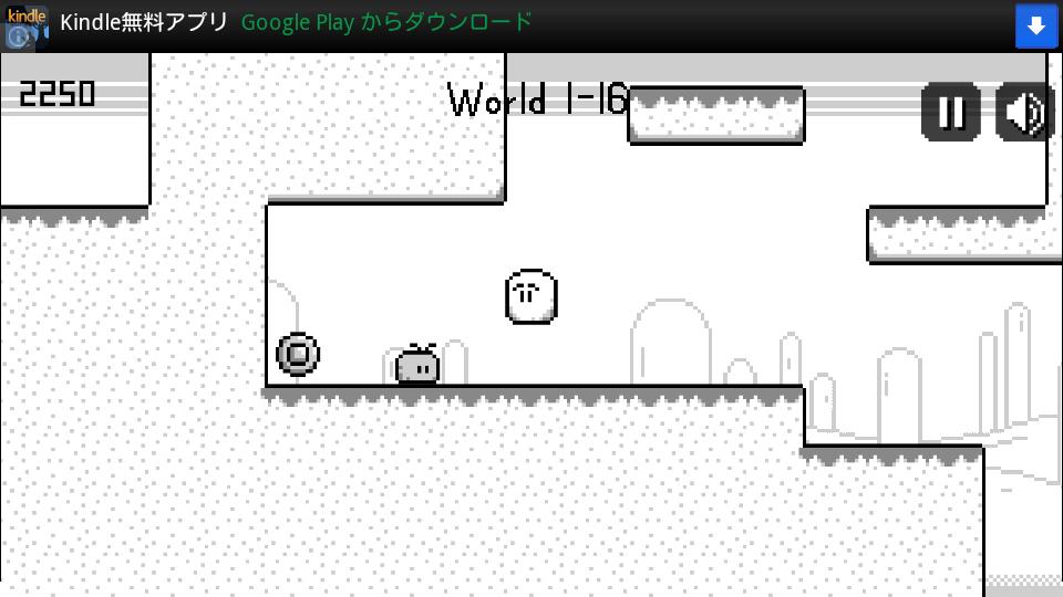 ジャック&ジル androidアプリスクリーンショット1
