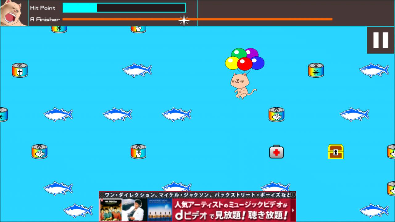 逆襲のニャー androidアプリスクリーンショット1