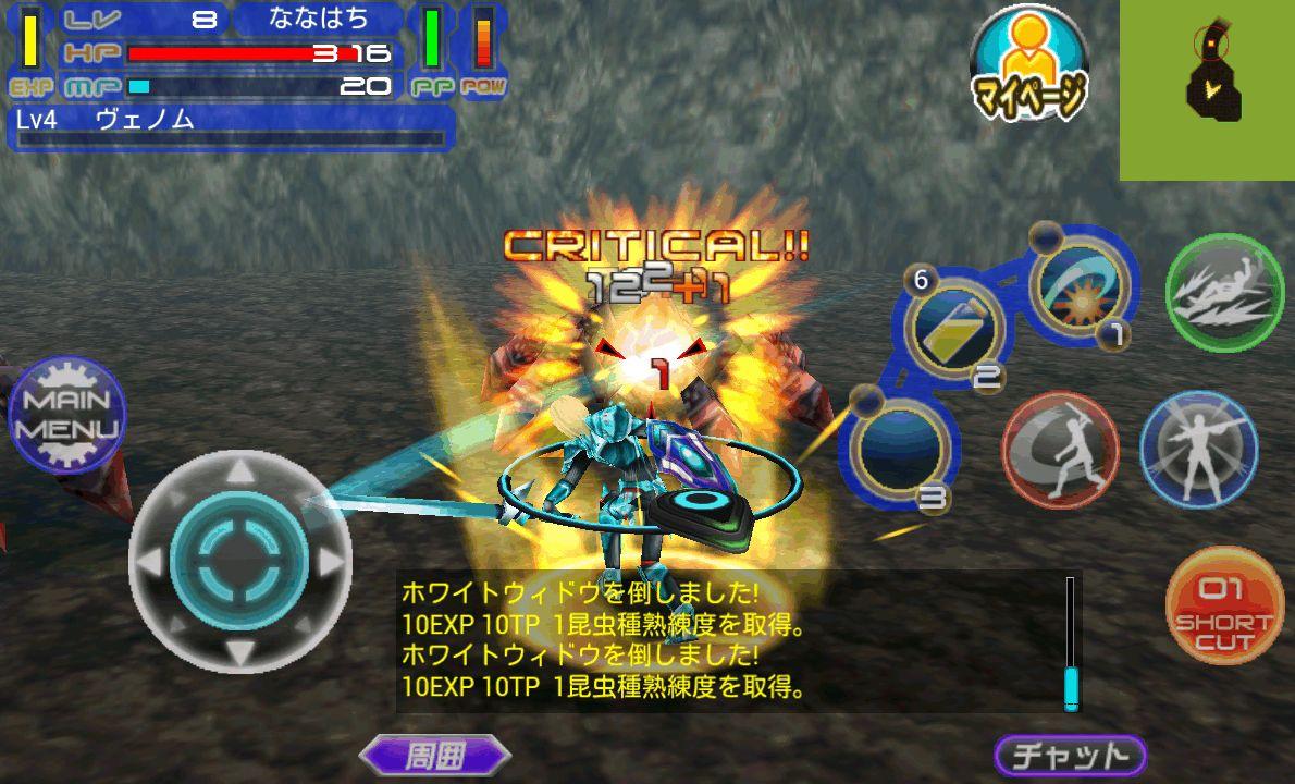 ギャラクシーZERO androidアプリスクリーンショット1