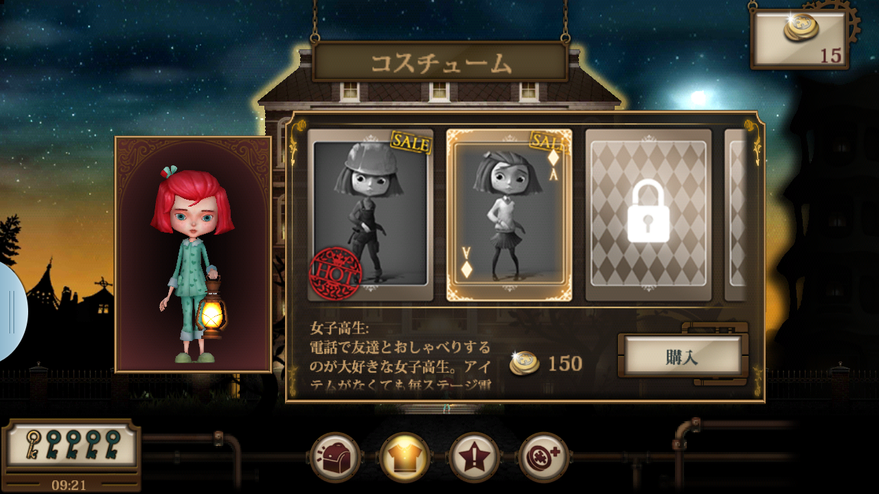 androidアプリ The Mansion: 動く部屋のミステリー攻略スクリーンショット4