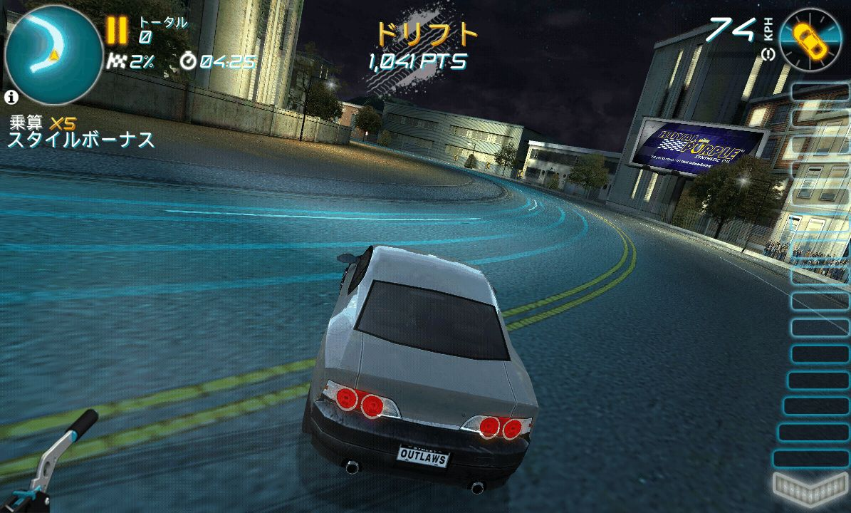 Drift Mania Street Outlaws androidアプリスクリーンショット1