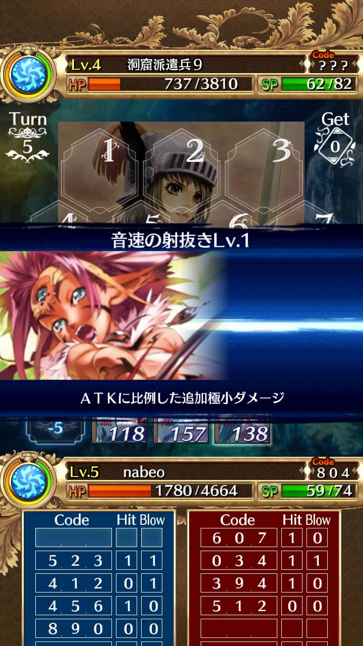 閃光神姫イージスコード androidアプリスクリーンショット1