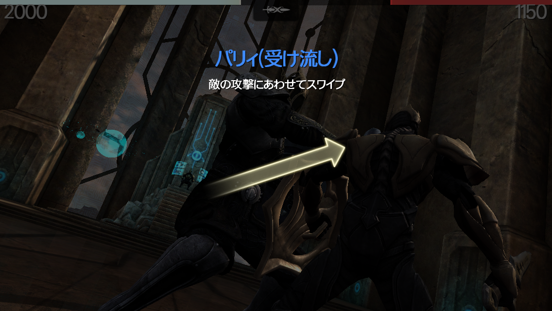 androidアプリ Infinity Blade III攻略スクリーンショット4