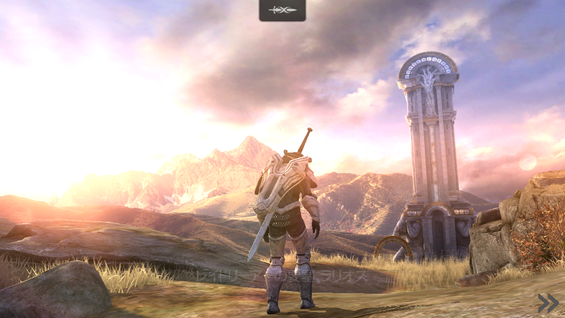 androidアプリ Infinity Blade III攻略スクリーンショット5