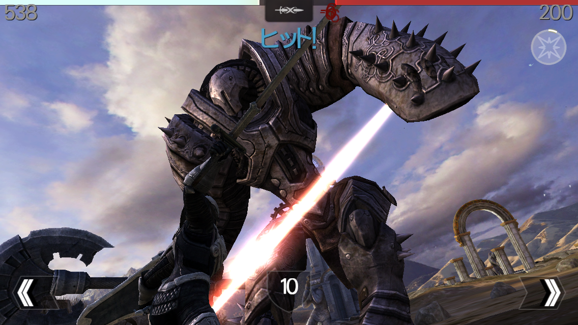 androidアプリ Infinity Blade III攻略スクリーンショット7