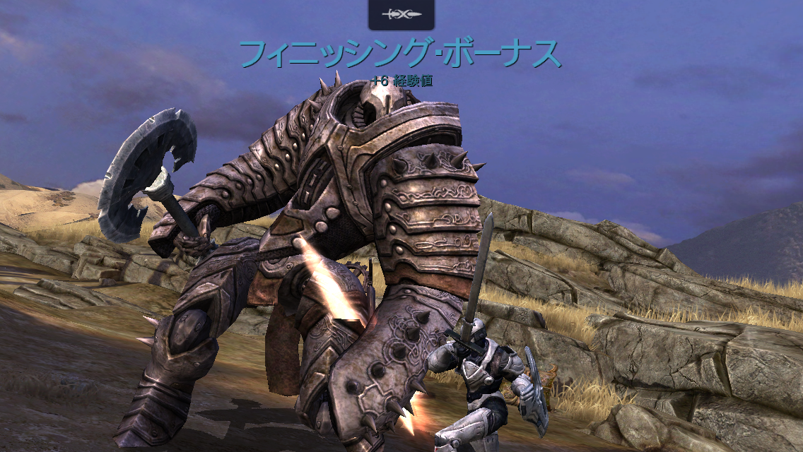 androidアプリ Infinity Blade III攻略スクリーンショット8