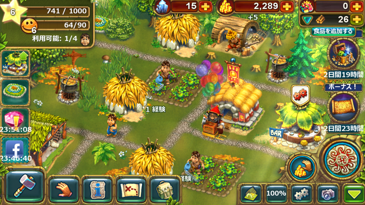 The Tribez: 恐竜王国 androidアプリスクリーンショット1