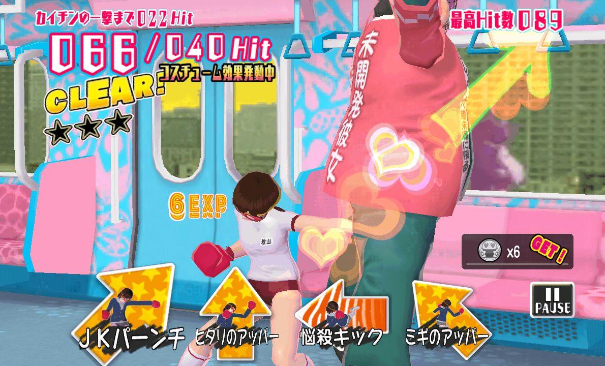 おしおきパンチガール!!! androidアプリスクリーンショット1