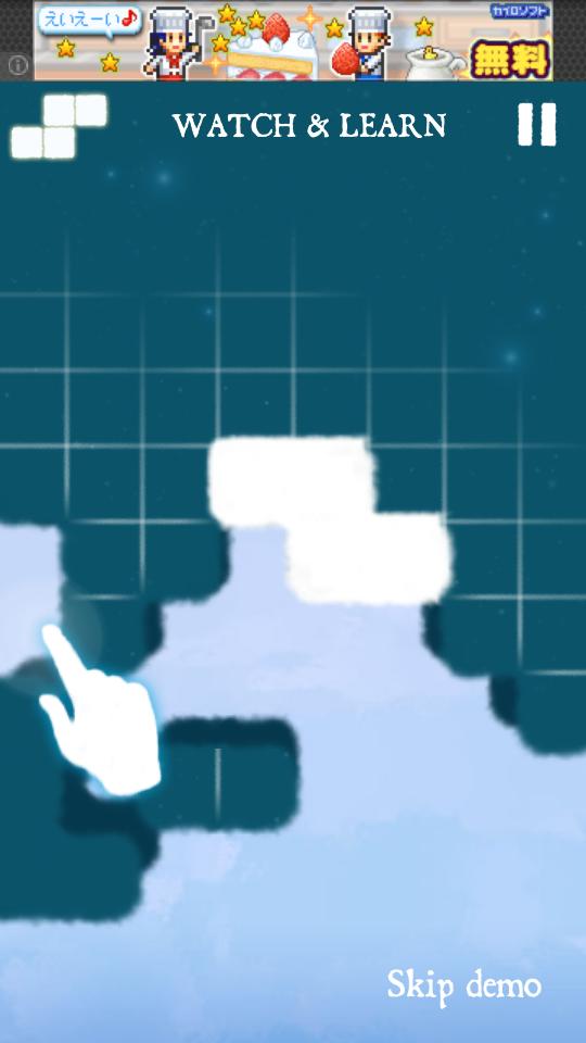androidアプリ ドリーム オブ ピクセル攻略スクリーンショット1