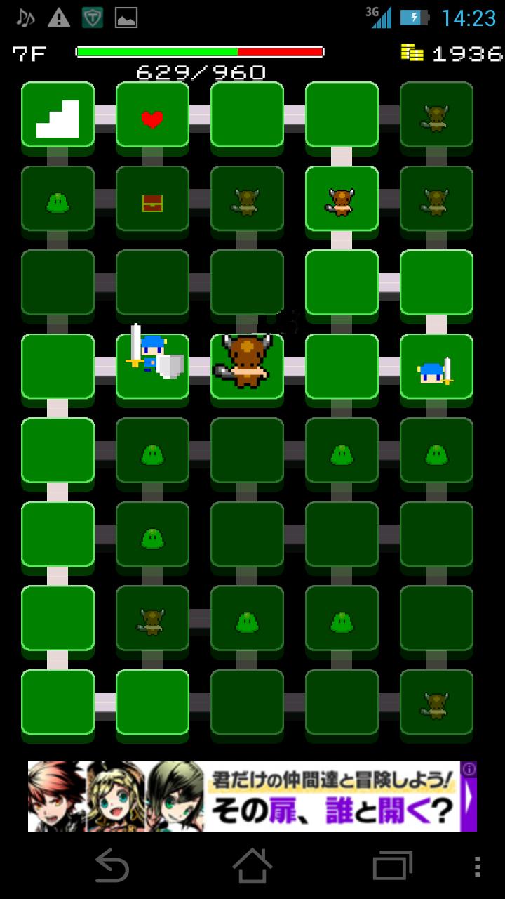 ひとふでダンジョン androidアプリスクリーンショット1