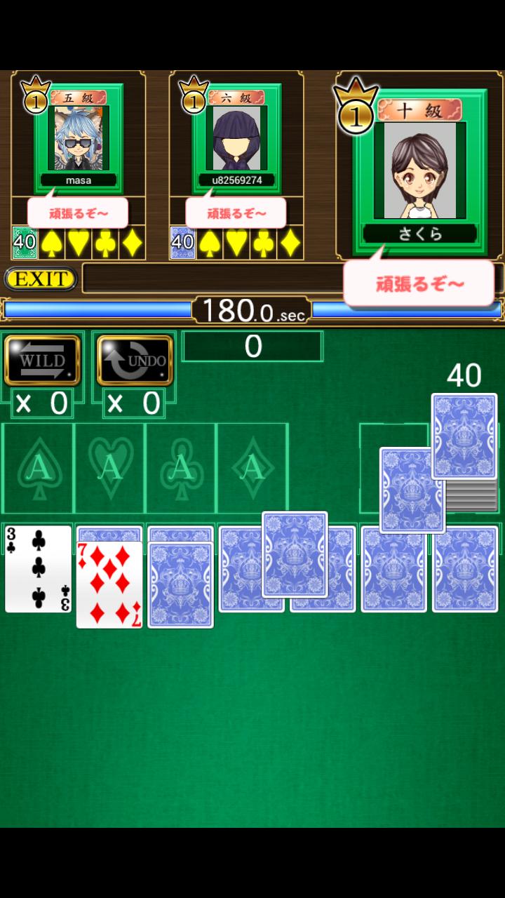 ソリティア BATTLE KING androidアプリスクリーンショット2